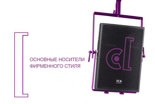 Логотип, фирменный стиль и брендбук