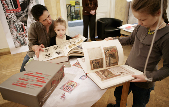 Детская иллюстрированная книга в истории России 1881-1939 гг.