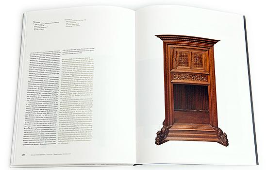 Искусство Северной Готики<br /> и Ренессанса.<br />Коллекция Михаила Перченко